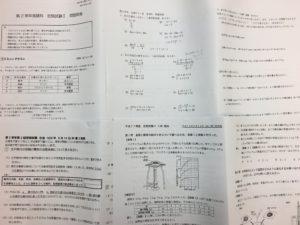 葛飾中、行田中のテスト対策は間違いなく全国No1!